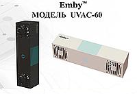 Рециркулятор воздуха бактерицидный UVAC - 60