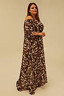 Платье Летнее Большого Размера Ко-Ко лео