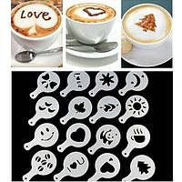 Набор трафаретов для кофе и десертов 16 шт 015962