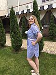 Платье-рубашка Оливия, фото 2