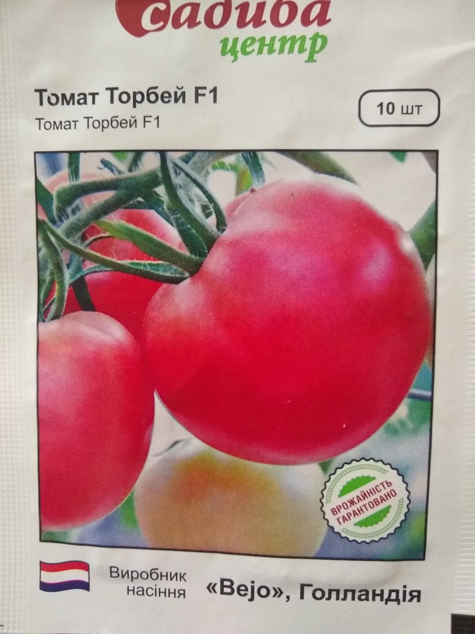 Семена Томата раннего гибрида высокорослого розовый круглый Торбей F1 10 семян Bejo Голландия