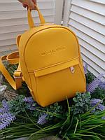 Рюкзак женский для девочки детский MICHAEL KORS в разных цветах