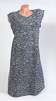 5730 Домашне Платье Joanna Vera