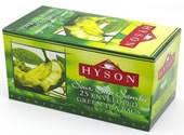 Чай зеленый с соусепом 25ф/п