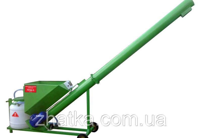Протруювач насіння шнековий ПНШ-3