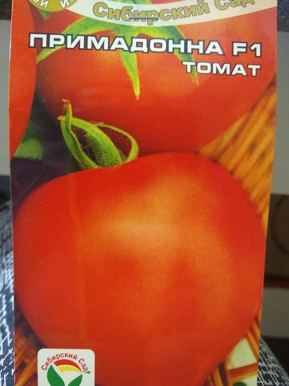 Насіння томату раннього гібрид Примадонна F1 високорослий 15 насінин Сибірський сад