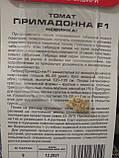 Насіння томату раннього гібрид Примадонна F1 високорослий 15 насінин Сибірський сад, фото 2