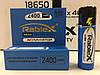 Аккумуляторы с защитой Rablex RB 18650