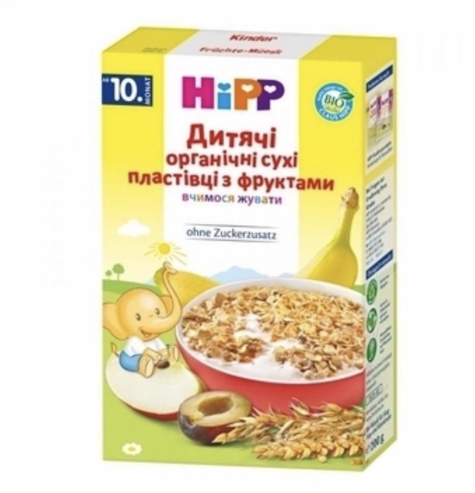 Детские органические хлопья HiPP с фруктами 200 гр с 10 месяцев