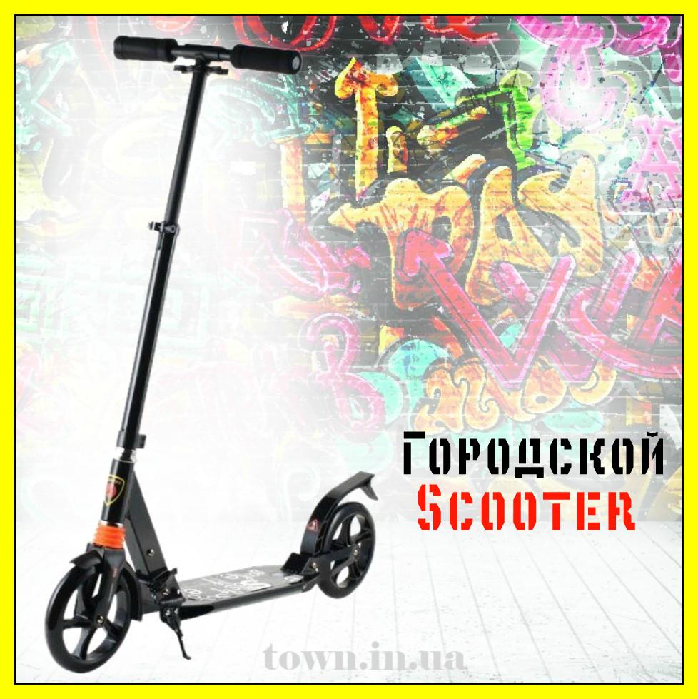 Двухколесный складной самокат Scooter Urban 01.Самокат городской для взрослых и детей(для подростка).Колеса PU