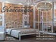 "Кровать ""Кассандра"" 1,4, фото 6"