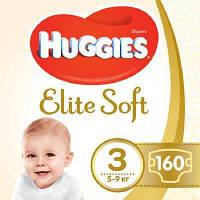Підгузок Huggies Elite Soft 3 (5-9 кг) 160 шт (5029054566213)