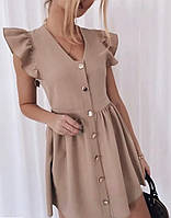 Платье легкое летнее белое, бежевое 42-44,46-48