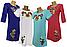 Женское летнее платье вышиванка с коротким рукавом размер 42 44 46 48, фото 5