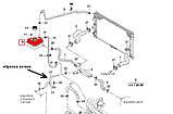 Бачок расширительный системы охлаждения VIDA, фото 2