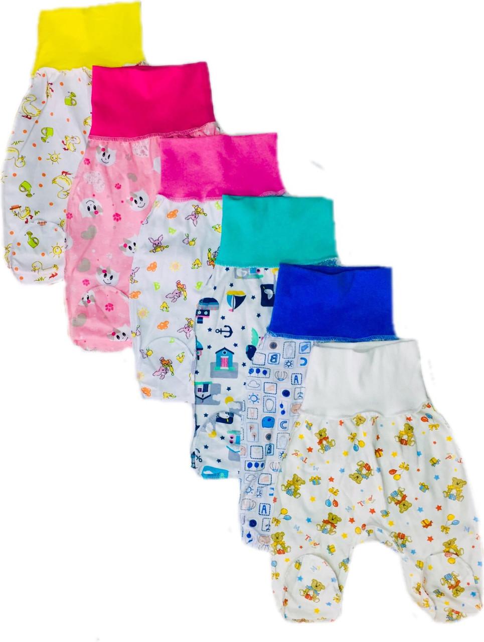 Ползунки для новорожденных хлопок, 56,62,68,74см