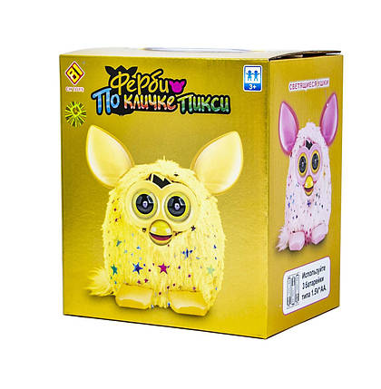 Интерактивная игрушка Фёрби 4890 , фото 2