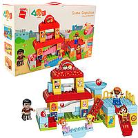 Конструктор Qman крупные детали «Детская площадка», 93 детали (5104)
