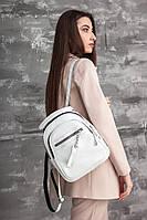 Шкіряний жіночий рюкзак М265 білий, сумка рюкзак жіноча шкіряна