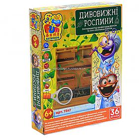 Ботанические опыты набор для экспериментов Fun Game «Удивительные растения» (7347)