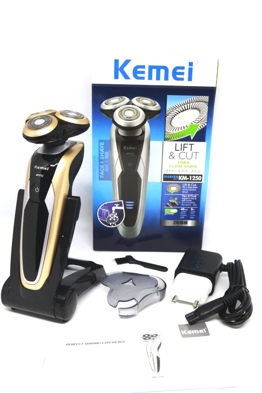 Электробритва Kemei Km-1250