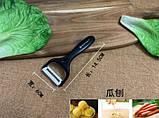 Набір ножів 6в1 Forging Family H0098, фото 5