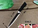 Набір ножів 6в1 Forging Family H0098, фото 6