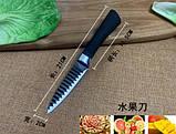 Набір ножів 6в1 Forging Family H0098, фото 9