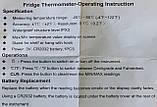 Термометр-гигрометр Digital fridge freezer thermometer цифровой (8819), фото 5