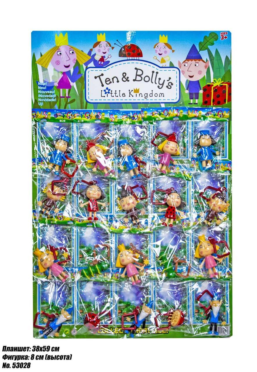 Фигурки на листе Ben & Holly 53028