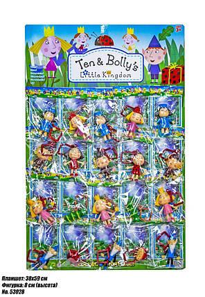 Фигурки на листе Ben & Holly 53028 , фото 2