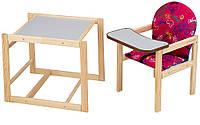 Детский стульчик для кормления трансформер деревянный Наталка Зайчик Люкс eko Малиновый (мышка)