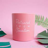 "Свічка рожева ""Postcard from vacation"""