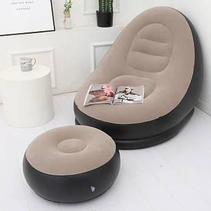 Надувное кресло с пуфиком Air Sofa, фото 2