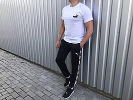 Комплект чоловічий літній штани і футболка Puma білий з чорним (репліка)