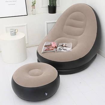 Надувне крісло з пуфом Air Sofa