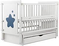Детская кровать для детей от 0 до 3 лет натуральное дерево Babyroom Звездочка, маятник, откидной бок Белый