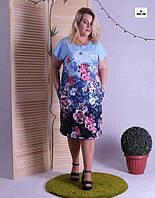 Платье женское для полных батальное летнее с цветами 48-60р.