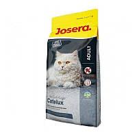 Josera CATELUX корм для взрослых котов со склонностью к образованию комков шерсти 2kg