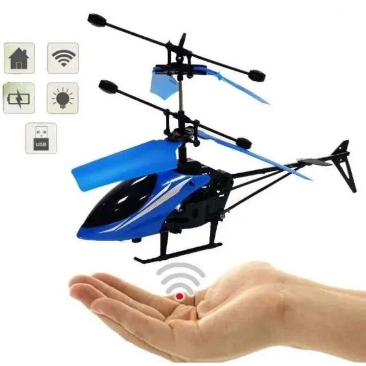 Летающий вертолет Induction aircraft Синий