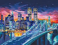 "Картина по номерам. ""Ночной Манхэттен"" 40*50см KpN-01-10U"