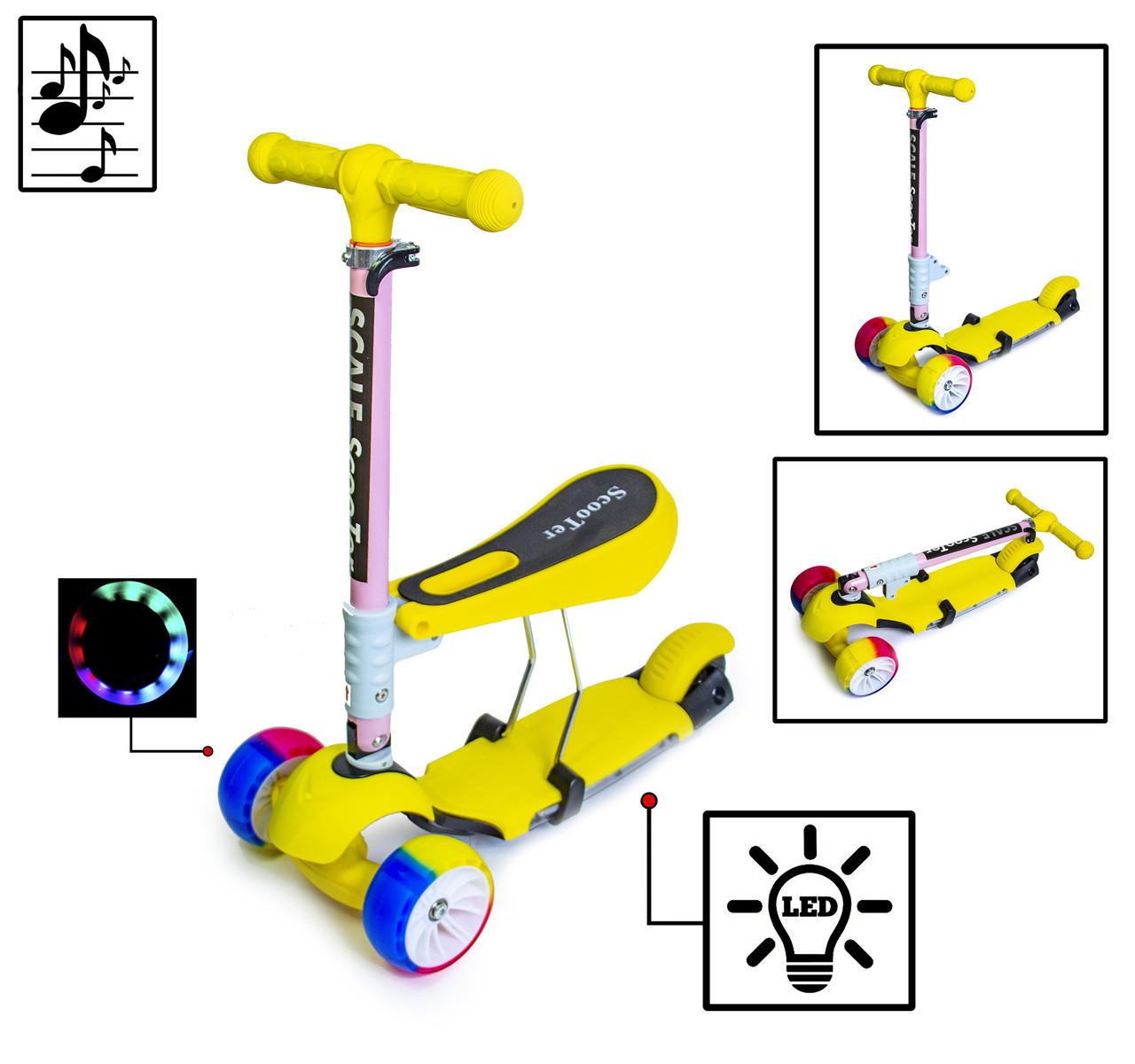 Самока Scooter 3in1.Yellow. Складная ручка! Cо светом и музыкой! Смарт-колеса!
