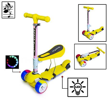 Самока Scooter 3in1.Yellow. Складная ручка! Cо светом и музыкой! Смарт-колеса!, фото 2