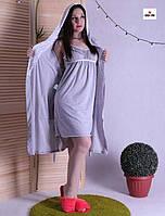 Комплект молодежный халат с ночной, для беременных и кормящих мам серый р.42-54