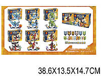 Конструктор Nexo Soldiers 6 видов в кор. 38х13х14 /144/(79243)