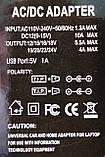Адаптер универсальное зарядное устройство для ноутбуков, фото 4