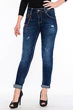 Джинсы женские узкие Jass jeans 298 синие