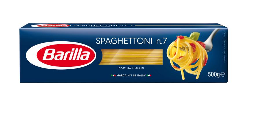 Макарони Barilla Spaghettoni №7  500г