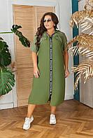 """Стильное платье для пышных дам  """"Сабрина""""  Dress Code, фото 1"""