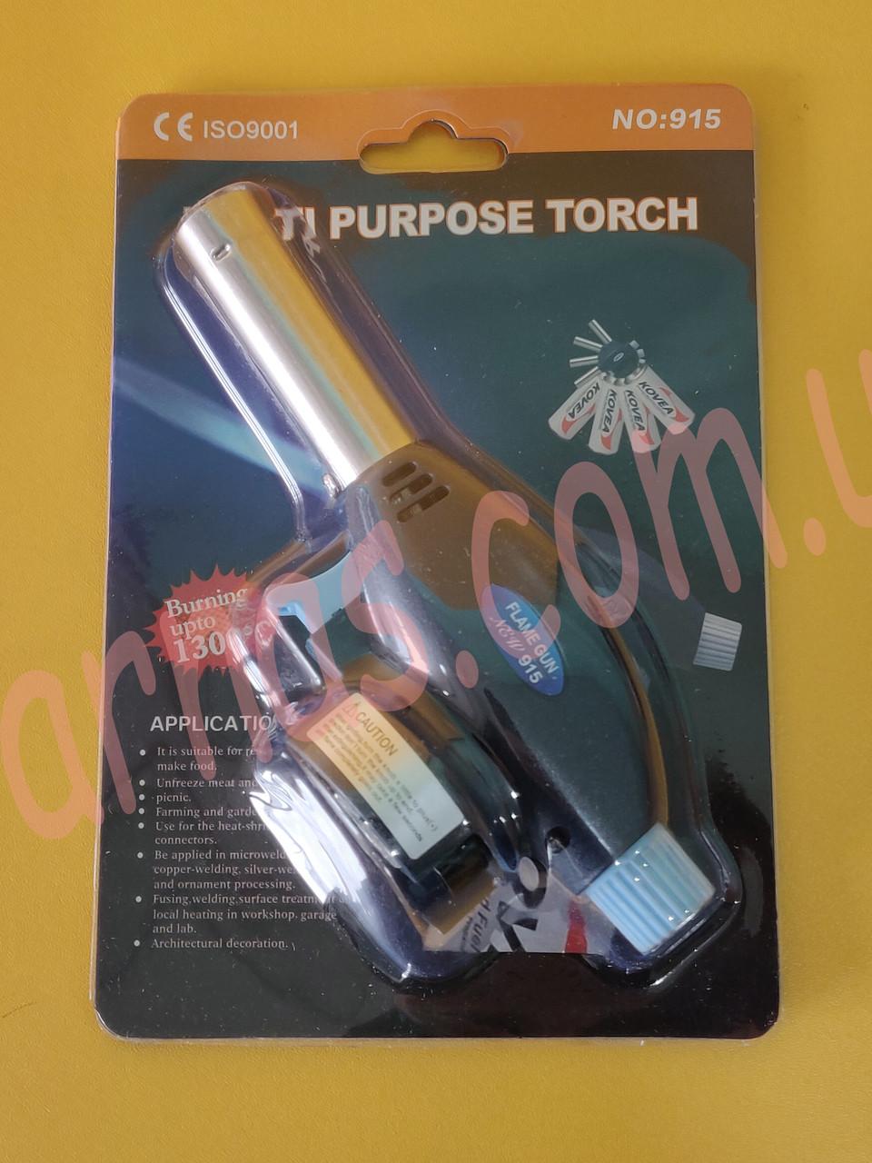 Газовая горелка Multi Purpose Torch 915